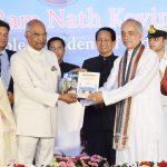Hon`ble President of India, Shri Ram Nath Kovind attending the Rastriya Sanskrit Sansthan Centenary Celebration at Sadashiva Campus, Puri