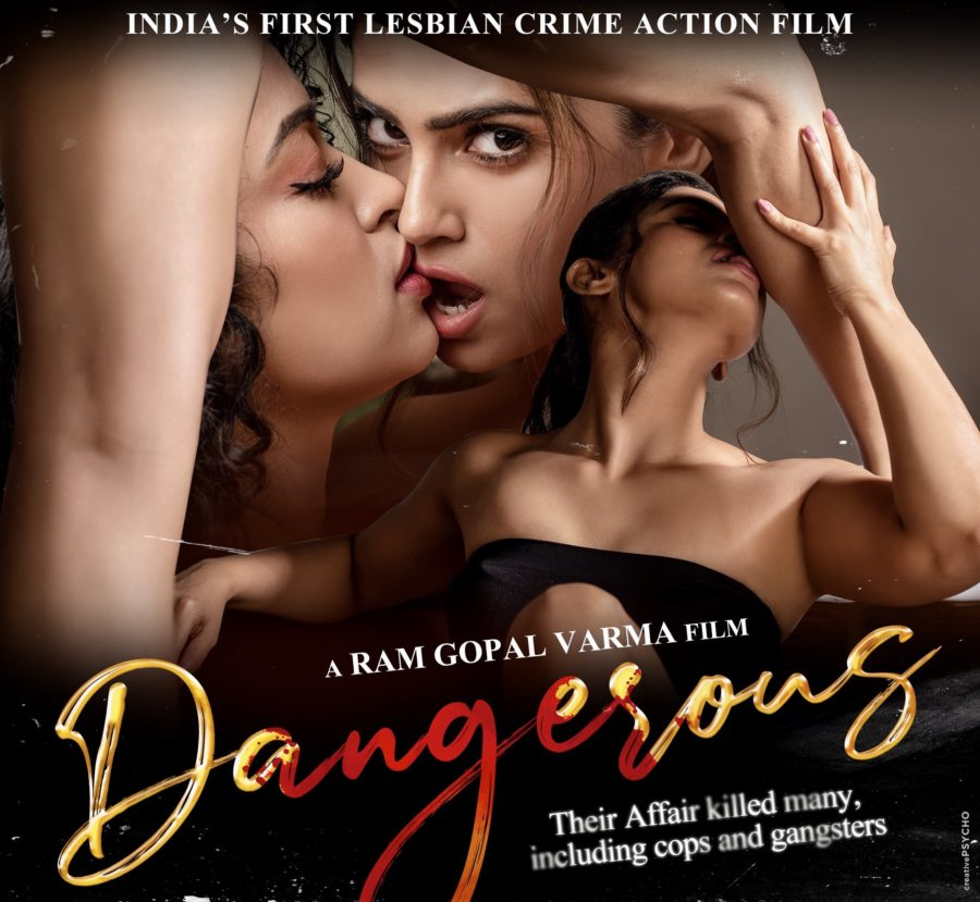 Odia Actor Apsara Rani In RGV'S Lesbian Crime Thriller 'Dangerous' – Odisha Bytes